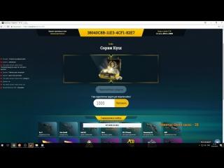 CS:GO Stream OpenCase#3