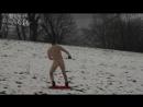 Зимний серфинг голышом