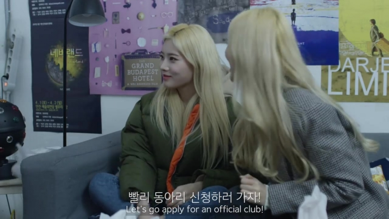 180221 Kim Lip Jinsoul Choerry Remember When We First Met S3 Ep 3