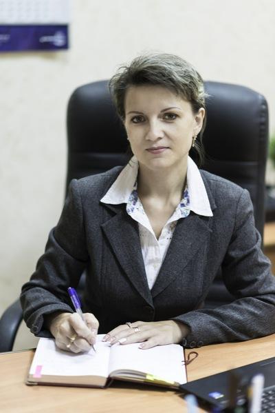 Вера Уралёва