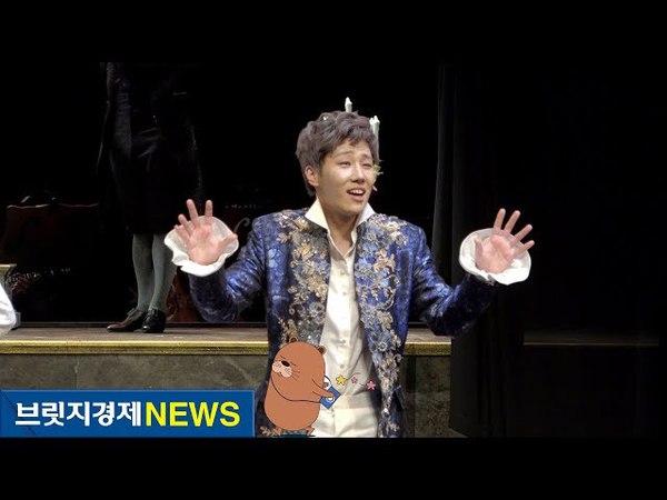 [브릿지영상] '아마데우스' 모차르트로 등장한 인피니트 성규(Infinite SungKyu) 하이라5