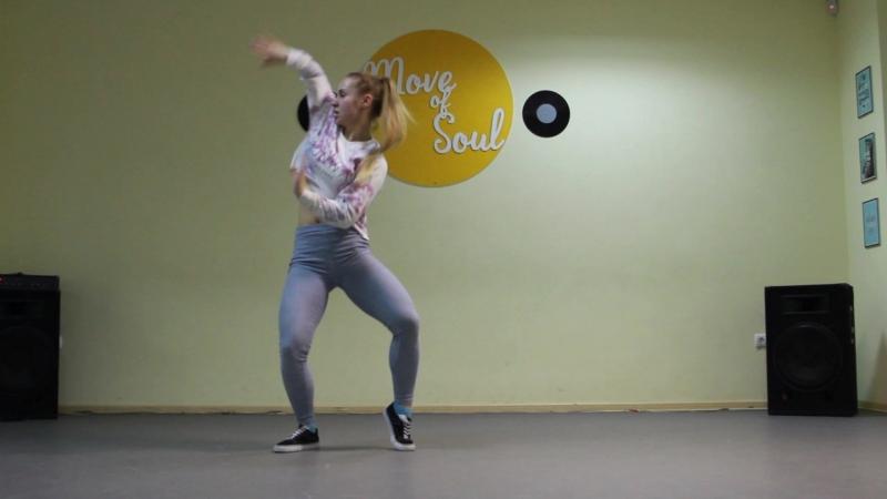 Eminado - Denatora | choreo Lomako Yulia | Move of Soul dance school
