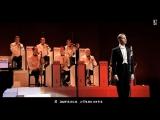 Max Raabe und Das Palast Orchester - Bei mir bist du sch