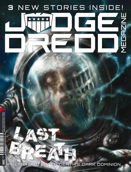 Judge Dredd Megazine, Том 5