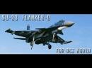 DCS Flanker D Trailer