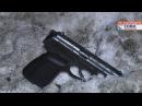 На Походной смельчаки с ножом и пистолетом пытались ограбить прохожего