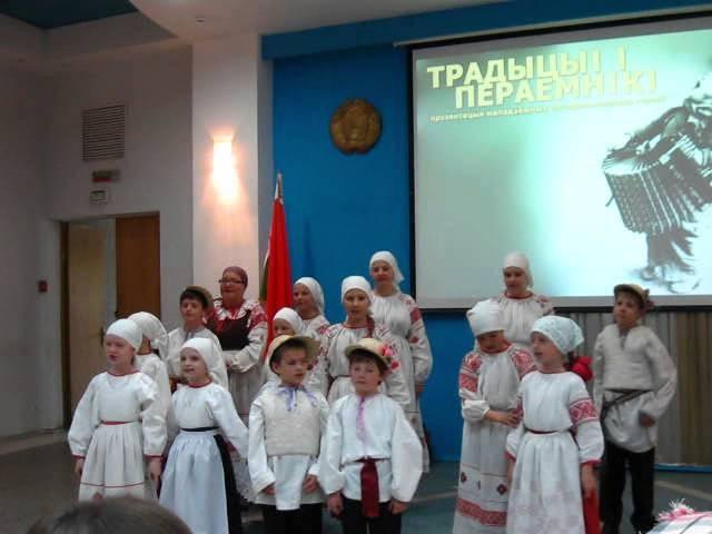 Калыханка дзіцячы фальклорны гурт. VIII Канферэнцыя Аўтэнтычны фальклор