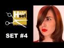 HAIR SET 4 Inspire Wella, креативное окрашивание, макияж, стрижка, накрутка - GB, RU
