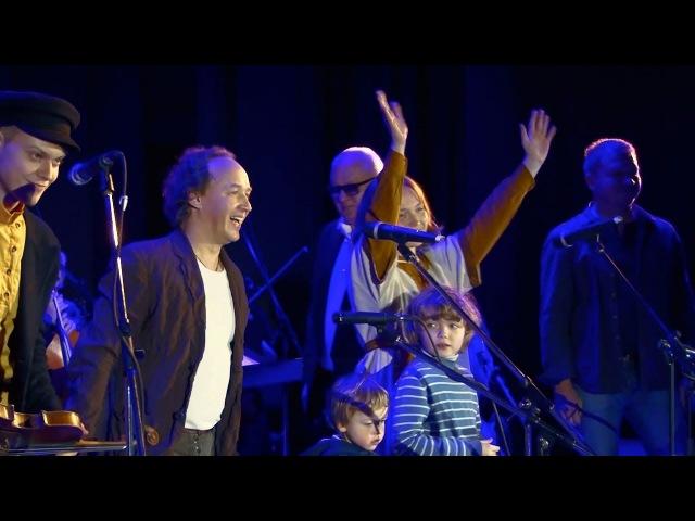Митя Кузнецов - Сказ - c Оркестром и друзьями (в Рыбинском Театре Драмы)