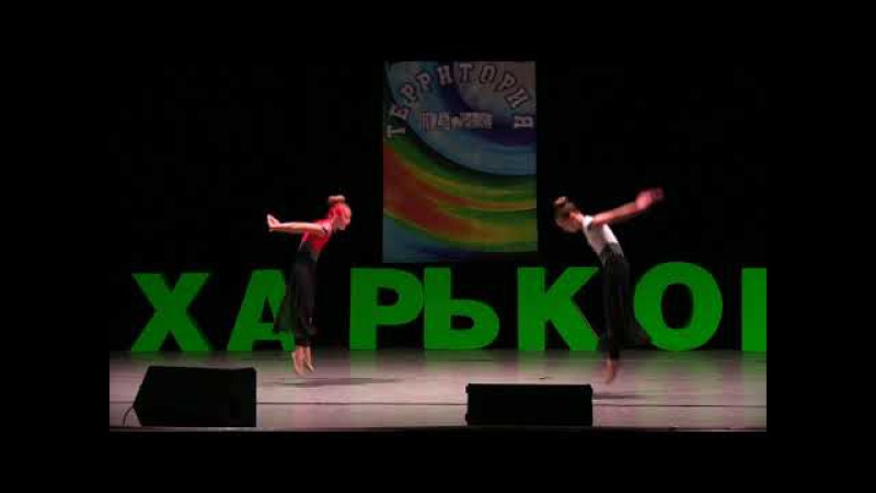 162 MAXIDANCE Башкирова Мария – Яремчук Екатерина MOTOR DANCE FEST 19 11 17 162