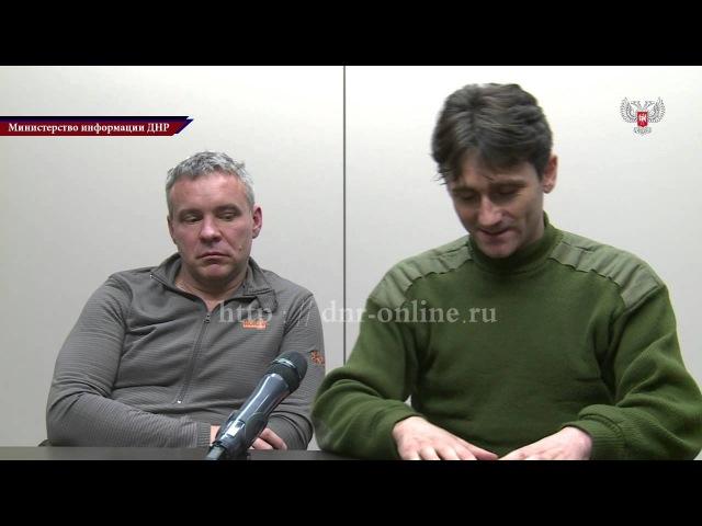 Интервью сербского добровольца-разведчика Деки