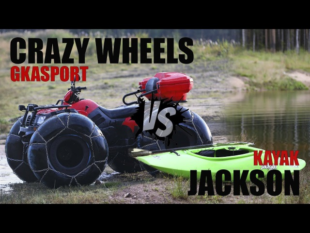 Crazy Wheels vs Jackson Kayak