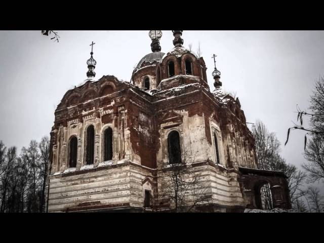 как русские разрушили монастырь в новгородских болотах.