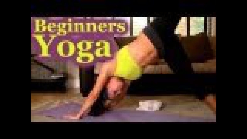 Beginners Yoga Full Body Workout | Dena Psychetruth Weight Loss Training