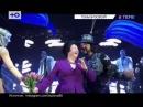 ВТЕМЕ: Бабушка Ольги Бузовой зажгла на концерте Киркорова