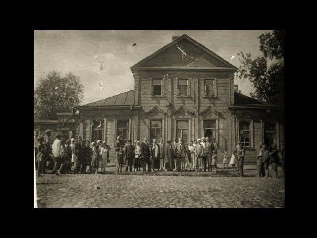 Рязань в 1930 х годах Ryazan in the 1930s