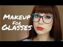 3 Easy Makeup Looks for Glasses Ft. GlassesUSA.com | Lupe Sujey Cuevas