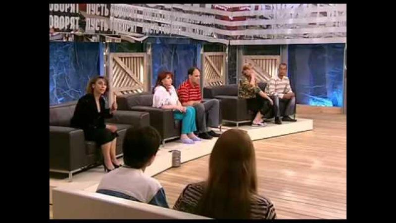 Пусть говорят - По прозвищу Зверь (08.06.2010) программа