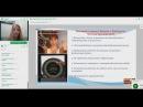 Презентация проекта Бизнес с Фаберлик 19.11.17