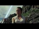 Last Jedi Training Ground
