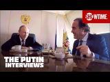 Интервью с Путиным | The Putin Interviews | Тизер #2