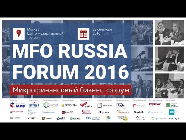 Павел Полосков: Jarvis MFO – новые доходы от партнерских продаж