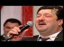 Sevimli Mahnı (12.02.2018) Vasif Əzimov.Şəbnəm Tovuzlu. Aqil Cəbiyev.Əflatun Qubadov.
