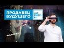 В гостях у Инспектора Гаджета современности – Николая Белоусова, основателя Madrobots