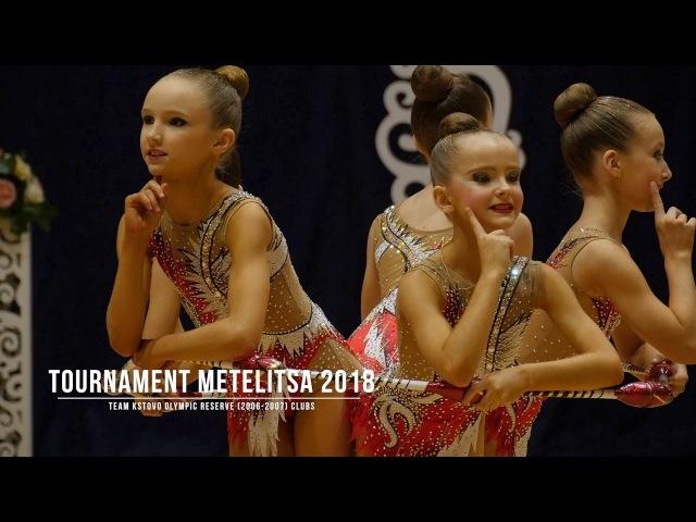 Кстово СДЮСШОР (2006-2007) Булавы Rhythmic Gymnastics Tournament Metelitsa 2018
