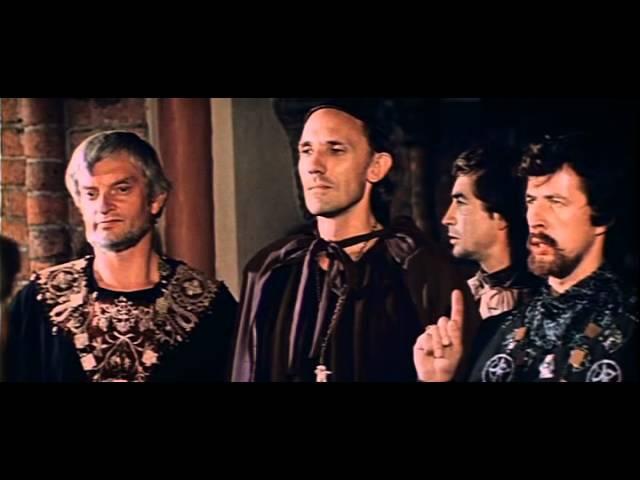 Стрелы Робин Гуда 1975