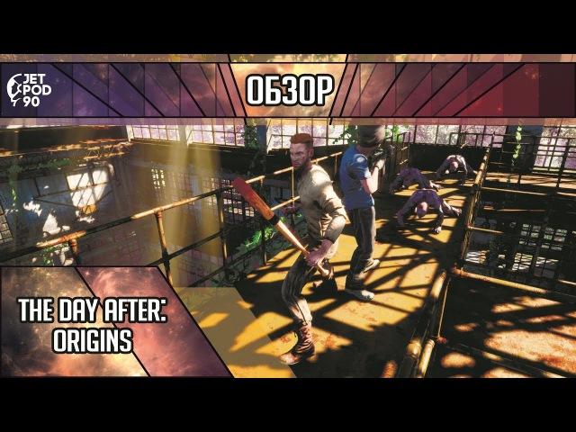 ОБЗОР игры THE DAY AFTER: ORIGINS! Первый взгляд на экшен-выживалку с открытым миром от JetP...
