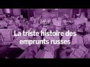 Comment des milliers de Français ont perdu leur argent en Russie