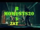 BestMoments 20 ZAT В одиночку