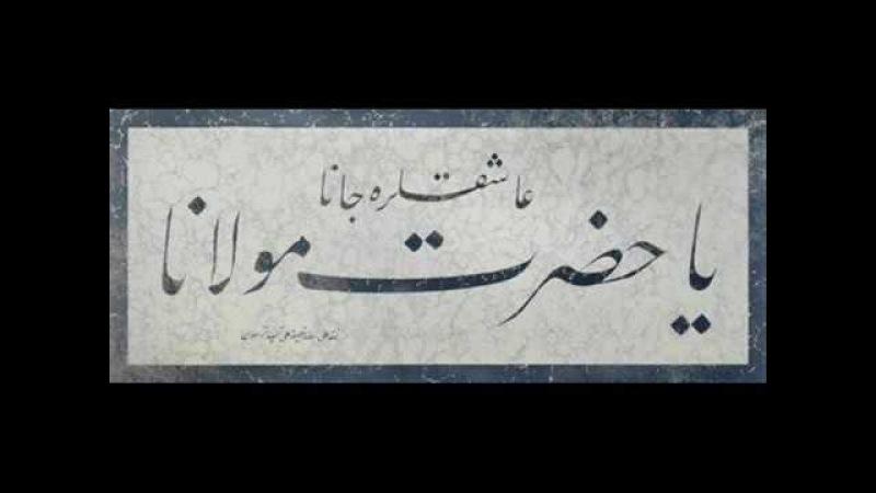 Ottoman Islamic Healing Music-Segah Peşrev(Osman.*1816)-against depressive disorder Insomnia