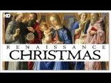 Renaissance Christmas Classical Music Altdeutsche Weihnacht