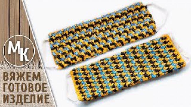 Как связать мочалку 2 в 1, жесткая и мягкая, вязание крючком для начинающих, МК, ви ...