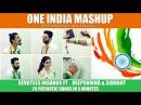 One India Mashup (20 Patriotic Songs in 5 Min) | Best Patriotic Songs | vandemataram