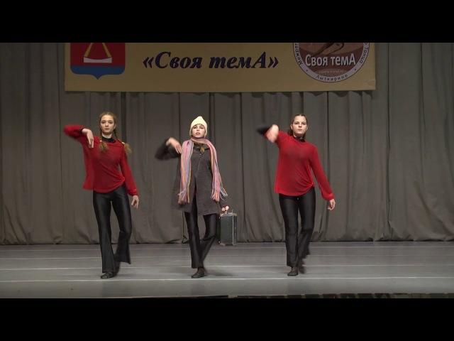 Хореографический коллектив Магия танца