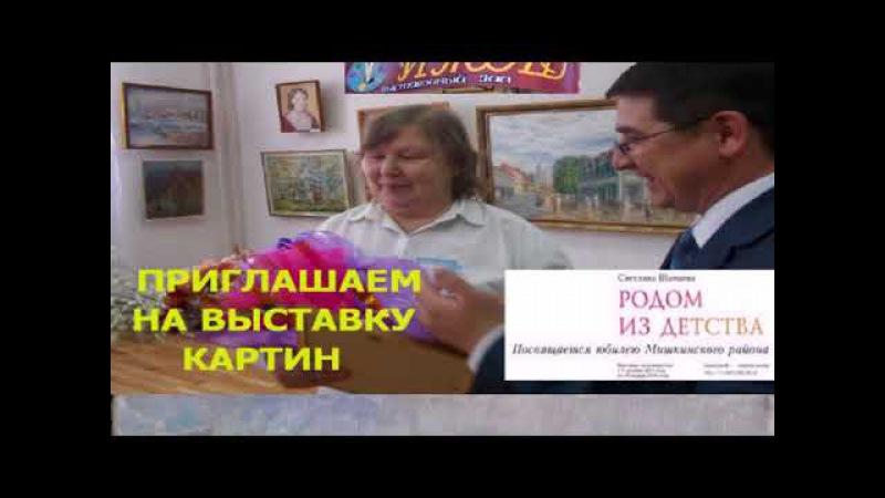 Ижад Светлана Шамаева 2015 г