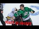 Лучшие Драки В Хоккее