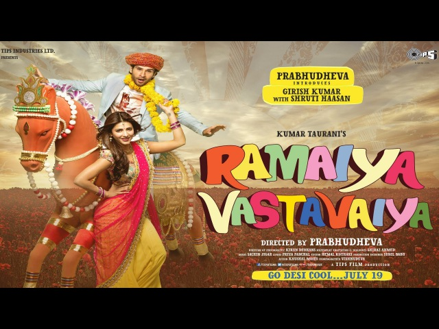 Ramaiya Vastavaiya - Official Film Trailer