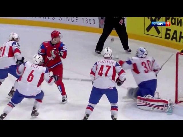 ЧМ по хоккею 2012 Россия - Норвегия 1/4 финала