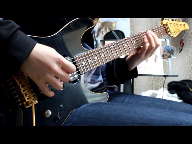 Umineko no Naku Koro ni Chiru PS3 OP - Inanna no Mita Yume Guitar Cover (Game Size)