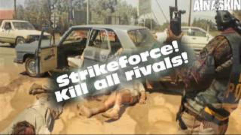 Skrewdriver - Strikeforce