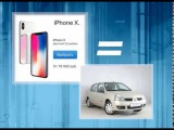 Машина или iPhone Х? Какие авто можно купить по цене смартфона. Старый Оскол