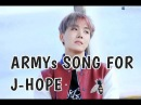 [BTS]ARMYs SONG FOR J-HOPE (Kor Subs and Rus Subs)