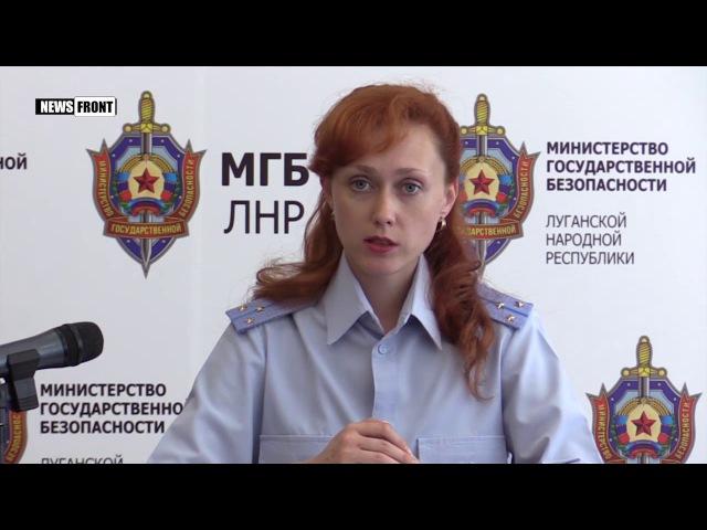 В ЛНР возбудили дело на диверсанта ВСУ, делавшего взрывные устройства для терак ...