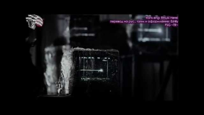 Aoi Shouta UNLIMITED (RUS)