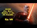 Star Wars: KotOR Ep. VII Обучение