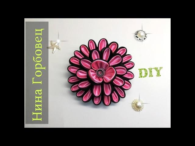 DIY Многоуровневый цветок Канзаши